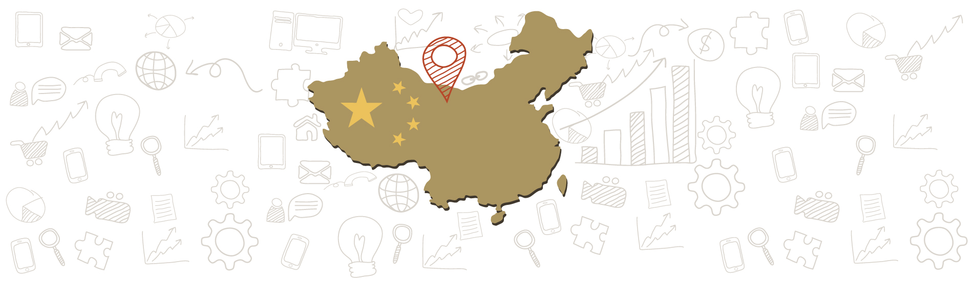How to do cross-border e-commerce in China? (part 2)